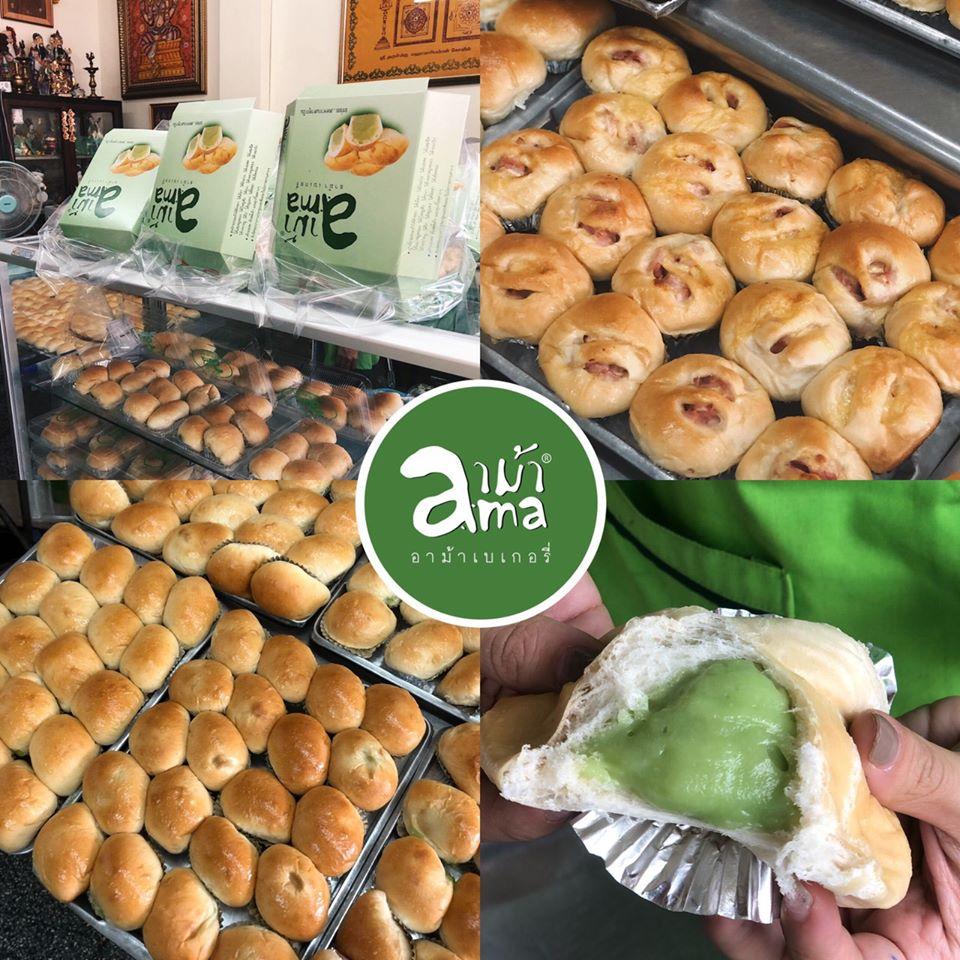 Ama-Bakery-02